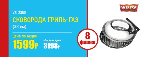 Sosedi_price_100x40mm11