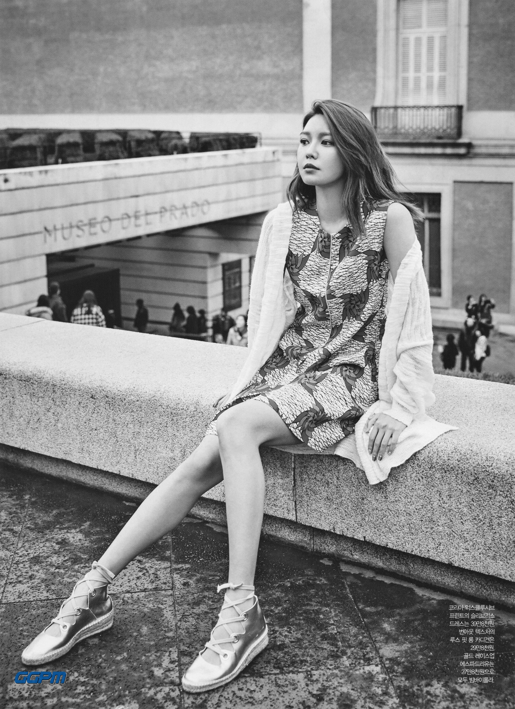 Sooyoung 2017 March InStyle Magazine Manuth Cheks
