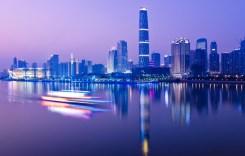 10-2. გუანჩჟოუს მსოფლიო საფინანსო ცენტრი, 437,5 მ, გუანჩჟოუ, ჩინეთი