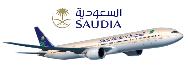 الخطوط السعودية-png-5