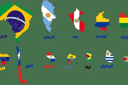 دول امريكا الجنوبية من حيث المساحة