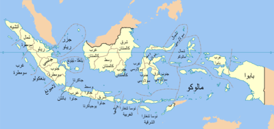 400px-Indonesia_provinces_blank_map-AR