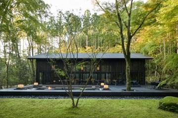 افضل الفنادق في كيوتو