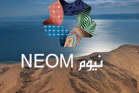 السياحة في نيوم السعودية