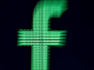 Cómo «blindar» tu perfil de Facebook ante amenazas