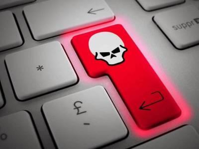 Correo falso de migración Colombia está distribuyendo malware