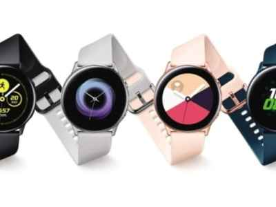 Samsung presenta el Galaxy Watch Active