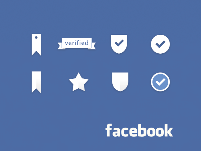 Latest-Working-How-To-Verify-Facebook-Page-20151