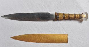 King Tutankhamun: Egyptian Pharaoh Buried With Dagger Made From Meteorite, Scientists Say
