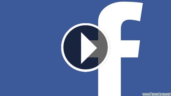 Facebook Video Top +12 meilleurs astuces Facebook à connaitre   Édition 2019