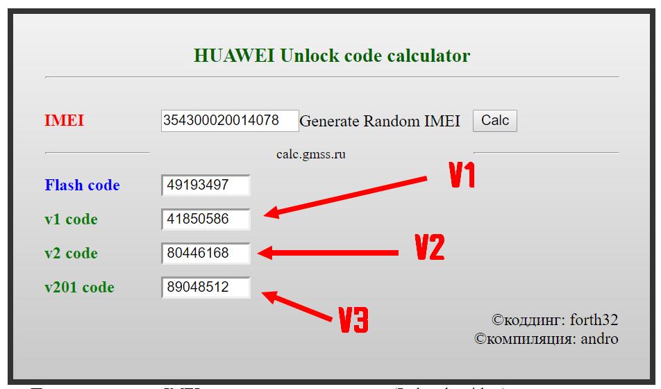 telecharger huawei modem unlock code calculator