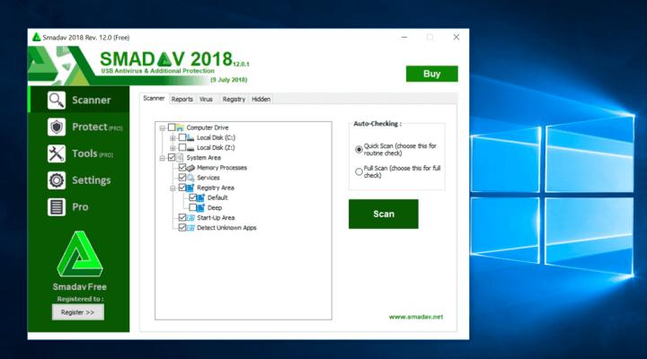 Télécharger SMADAV 2018 pour PC gratuitement – Setup SMADAV 2018