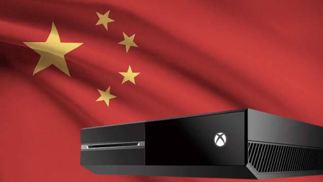Çin'de oyun konsolu