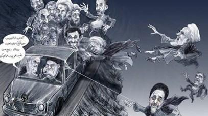cartoon-iran-regime-officials-750