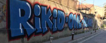 """Temsili fotoğraf: """"Riot Girl Attack"""" • RGA Crew'den bir graffiti çalışması. İzmir, Alsancak'ta bir duvar / 2019. [ Sosyal Kafa ]"""