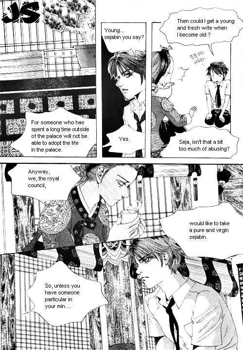 20 Romance Manga That Will Give You Multiple Feels