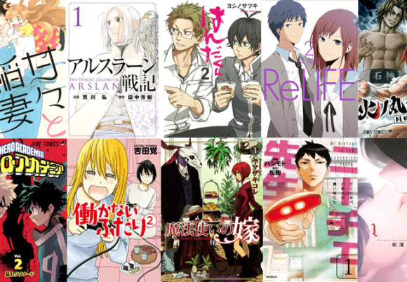 Bookstore staff across Japan vote for the 15 most recommended manga for 2015