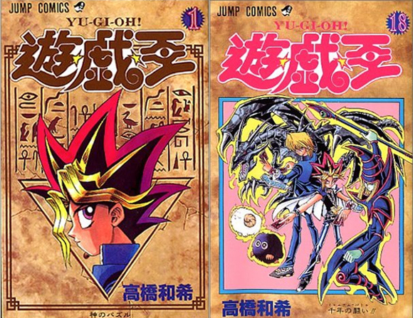 The Best of the Best of Manga: Shonen Jump's 20 Best Sellers of All-Time