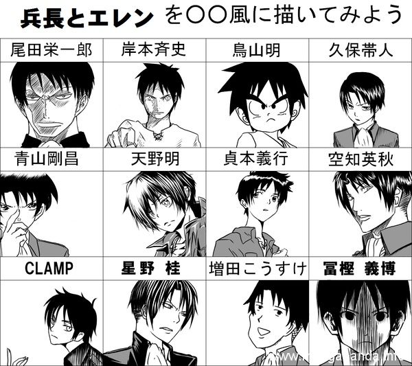 10 Times Your Favourite Anime Characters Were Drawn by Other Classic Manga Artists