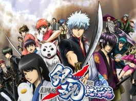 Gintama TV anime to end run in March 2016