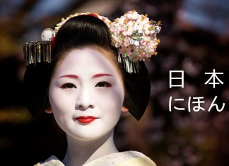 60 Interesting Facts About Japan