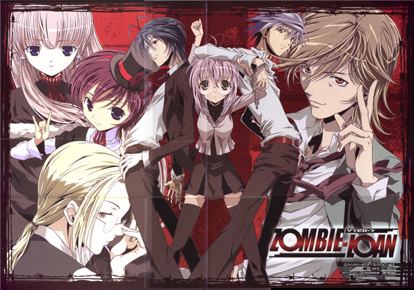 You Want Like It! Top 10 Best Zombie Anime Series Recommendations Creepy