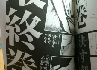 """""""Bleach"""" Manga Will End With Volume 74 This Fall"""