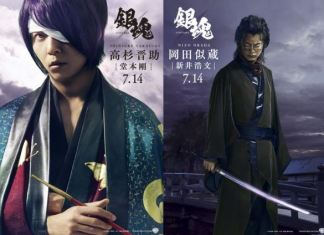 Live-action Gintama movie reveals even more characters in costume