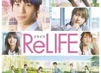 """Kensho Ono Confirmed to Have Appeared in """"ReLIFE"""" Live-Action Film"""