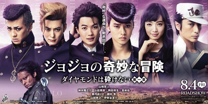 Live-action Jojo's Bizarre Adventure movie's new trailer teases the 'Stands' Read more: http://sgcafe.com/2017/04/video-live-action-jojos-bizarre-adventure-movies-new-trailer-teases-stands/#ixzz4finW7VBJ