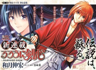 'Rurouni Kenshin' Is Back After Nearly 20 Years