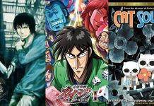 9 Best Mature Anime That Will Disturb You For All The Right Reasons