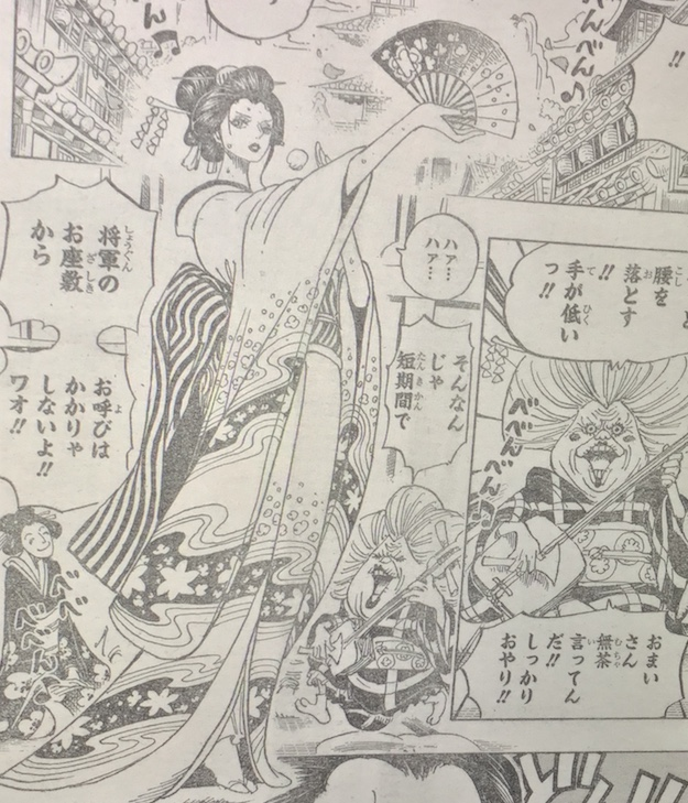 ワンピース 909 Spoiler update | One Piece Chapter 909 Raw / Scans Update