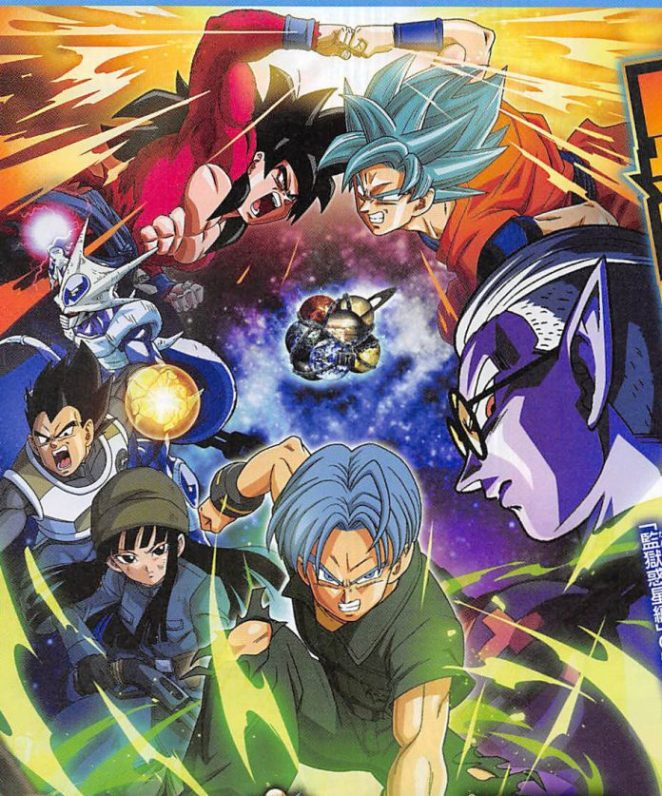 Dragon Ball Heroes Episode 1 Synopsis and Release Date