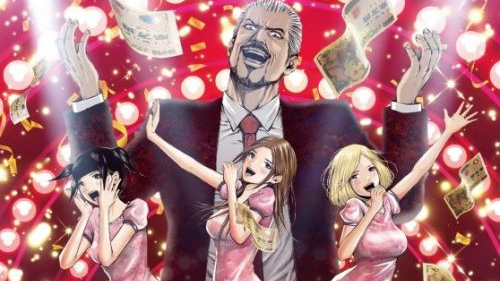 Release Date & Cast for New Anime featuring yakuza thugs getting gender reassignment surgeries to become idols