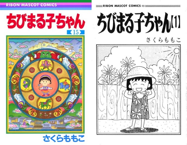 The Must-Read Manga Masterpieces Picked by Japan
