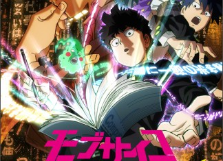 Second Season of 'Mob Psycho 100' to Premiere on January 2019, Teaser Visual Released!