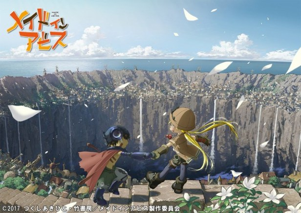 made in the abyss anime