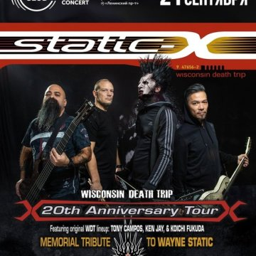Watch STATIC-X Perform In Moscow