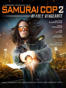 Samurai Cop 2 Deadly Vengeance Alternate Theatrical Poster