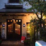 "Elegant tea time at a cafe restaurant with a fireplace – Yamashina Kyoto ""cafe restaurant Saikai"""