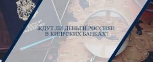 Вариант 7 МАКЕТ-FB