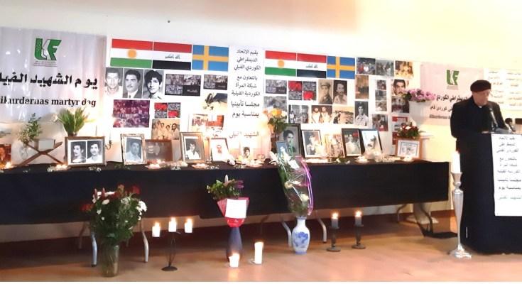 Bildresultat för ستوكهولم: مجلس تأبيني يوم الشهيد الفيلي