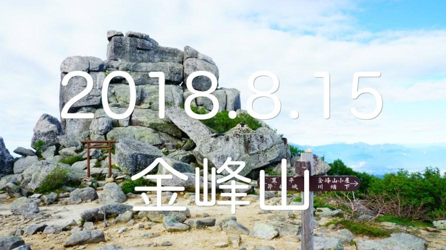 山頂にある五丈岩って登れるかな?大弛峠から登る「金峰山」