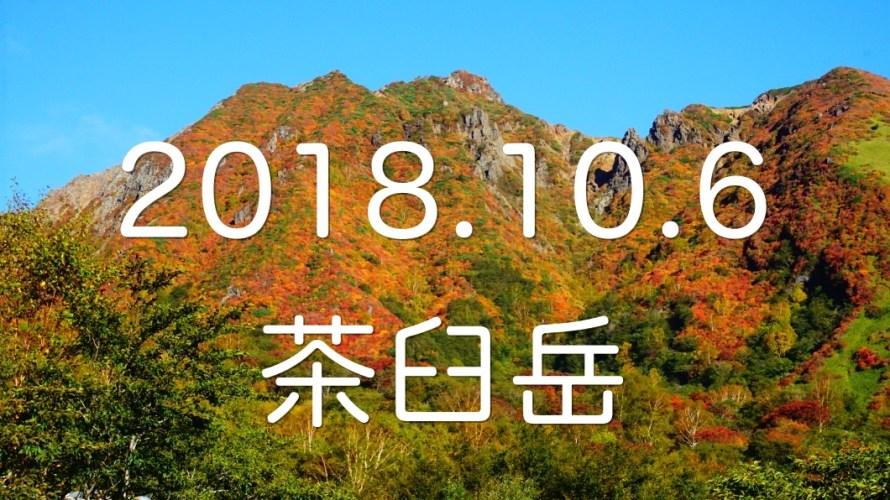 山を覆い尽くす紅葉!ベストシーズン混雑覚悟で「那須岳」へ。