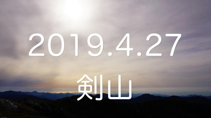 【剣山|四国山地】日帰り登山