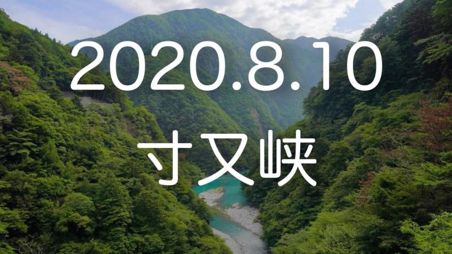 静岡県の絶景スポット!夢の吊橋を渡る真夏の「寸又峡」ハイキング。
