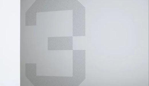 中古ゲームせどりの仕入れ商品紹介part.3|付属品を考慮した仕入れ基準について。