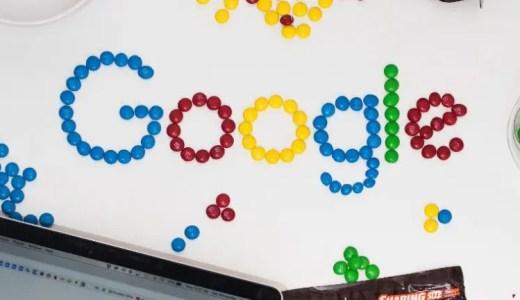 新しいサーチコンソールでインデックスを要求する方法。Fetch as Googleの代わりにURL検査を。