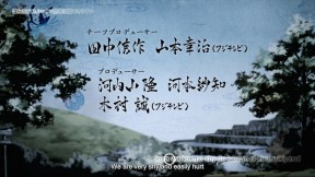 [GotWoot]_House_of_Five_Leaves_01_[720p_H264][1C8A5541].mkv_snapshot_00.22_[2016.08.28_03.00.08]
